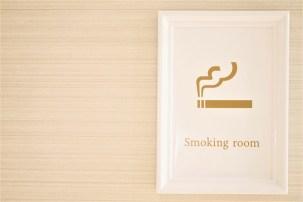 【店舗環境の改善】活用しよう!「受動喫煙防止対策助成金」