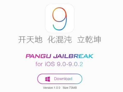 Jailbreak, iOS 9
