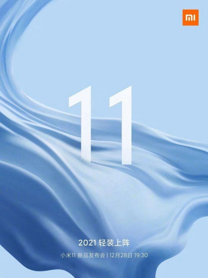 Xiaomi Mi 11 Release Date
