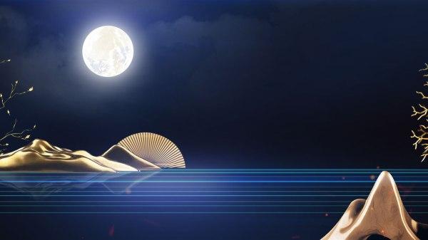 Nasa On Moon Again