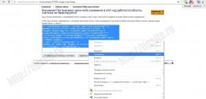 как установить счетчик liveinternet на сайт