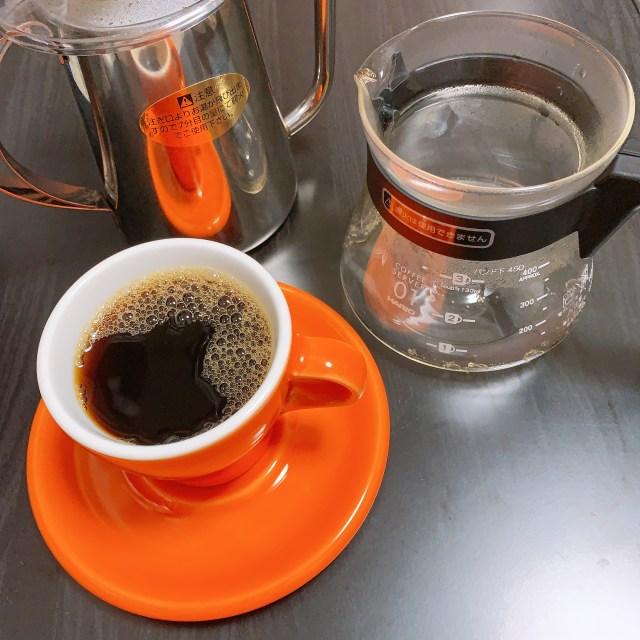 コロンビアスプレモ コーヒー抽出した写真