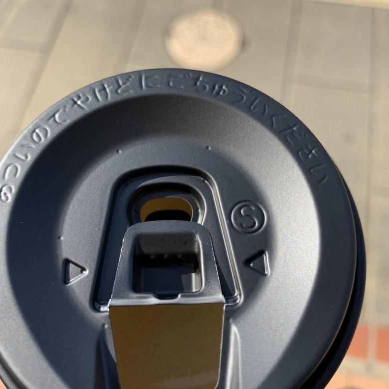ローソンのコーヒーカップ。香り穴が付いている。