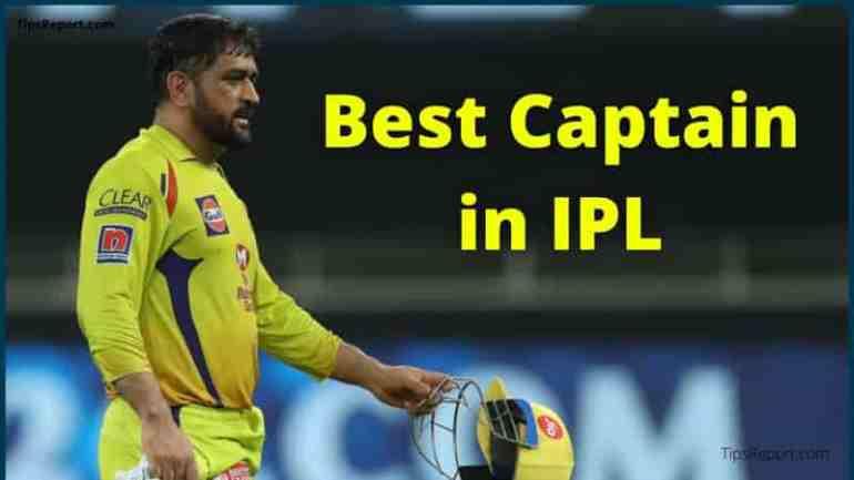 Best Captain in IPL