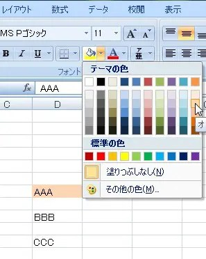 2012-0705-105539.jpg