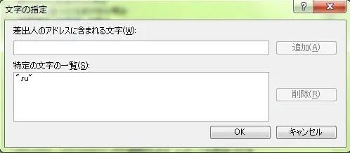 2013-0604-154956