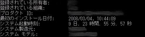 2013-0904-141145