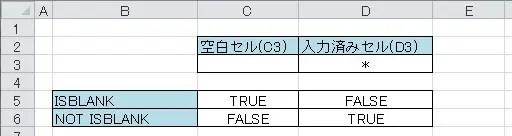 2014-1128-135038