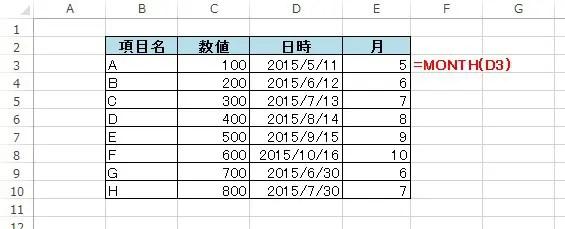 2015-0516-112149