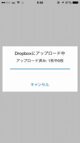 2015-06-15 06.56.05_s