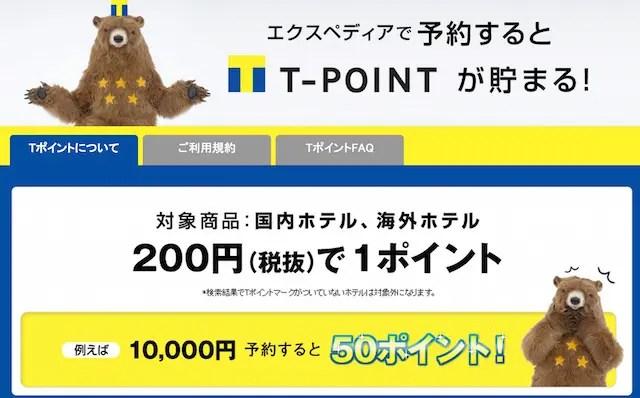 Cap 2015-02-28 9.47.48