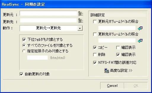 rs003.jpg