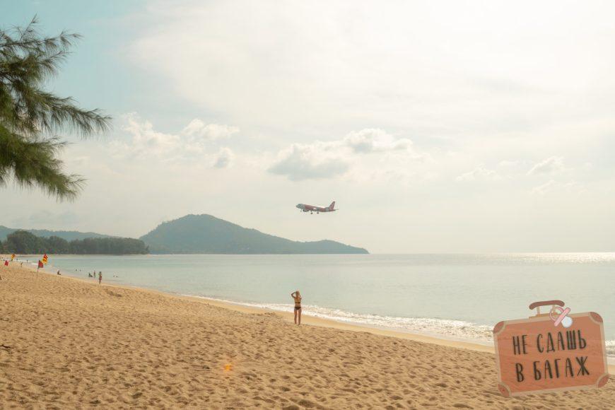 Пляж с самолетами на Пхукете - Май Као описание фото как добраться