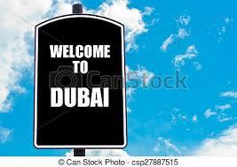 E47 welcome to dubai