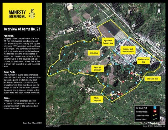كل ما تحتاج لمعرفته عن كوريا الشمالية... 40 خريطة تشرح لك 23