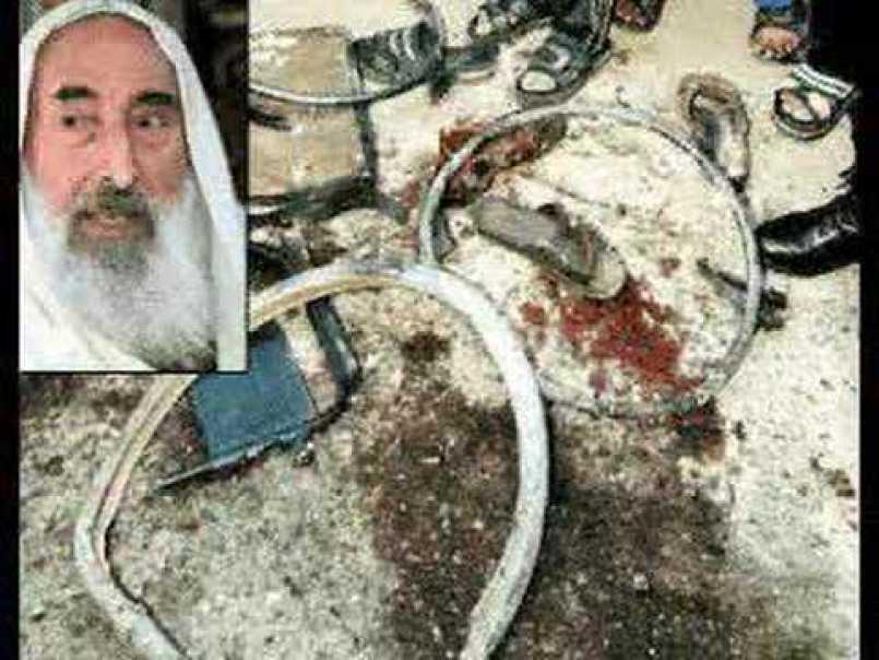 الكرسي المتحرك الخاص بالشيخ أحمد ياسين.