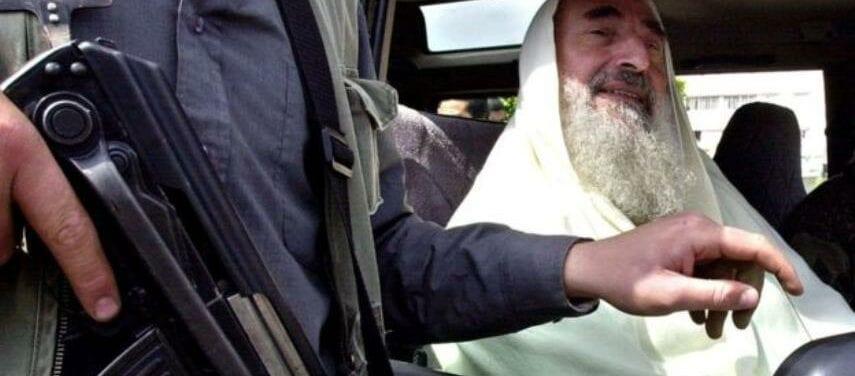 الشيخ أحمد ياسين.. القعيد الذي قاد المقاومة وتنبّأ بزوال إسرائيل! 9