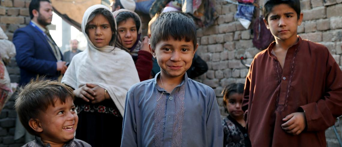 أفغان