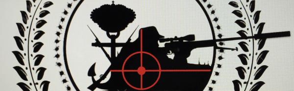 Tiradores de Precisión GC