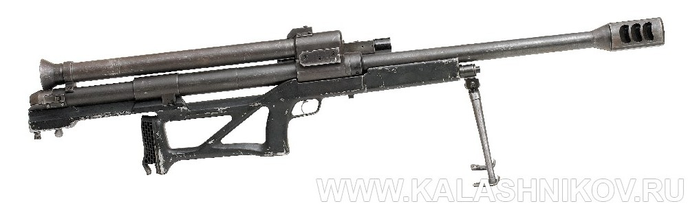 Croatian-RT-20-Anti-Materiel-Rifle-1-1.jpg