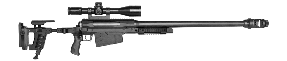 VOERE-X5-Bolt-Action-Rifle-2.png