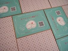 Past card paper:上質180g
