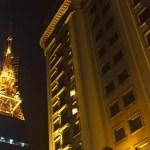 Atividades gratuitas para curtir o feriado em comemoração aos 463 anos de São Paulo