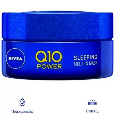 Q10-Power