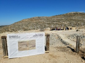 Archaeologists think the original tabernacle site is just down the hill from this sign on Tel Shiloh
