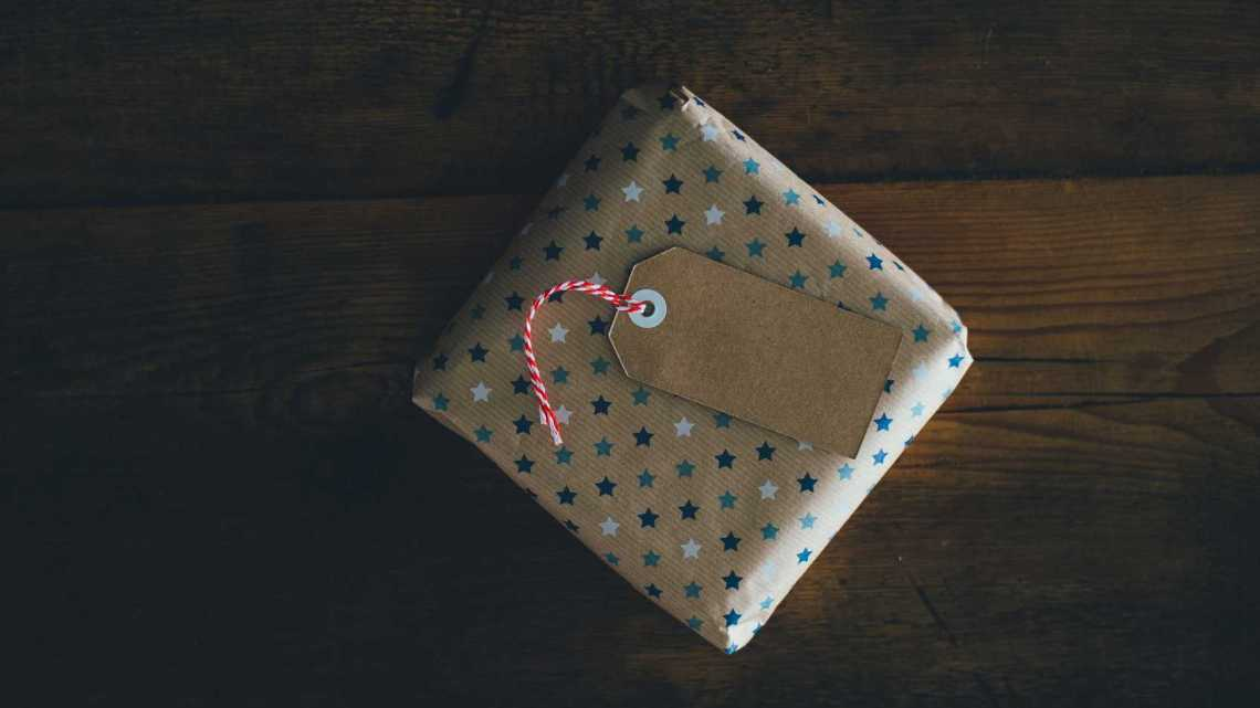 Strict No-Nos: Four Gifts Ideas That You Can Shun Forever