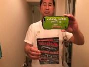 Keiichi Tsuchiya Hot Version DVD