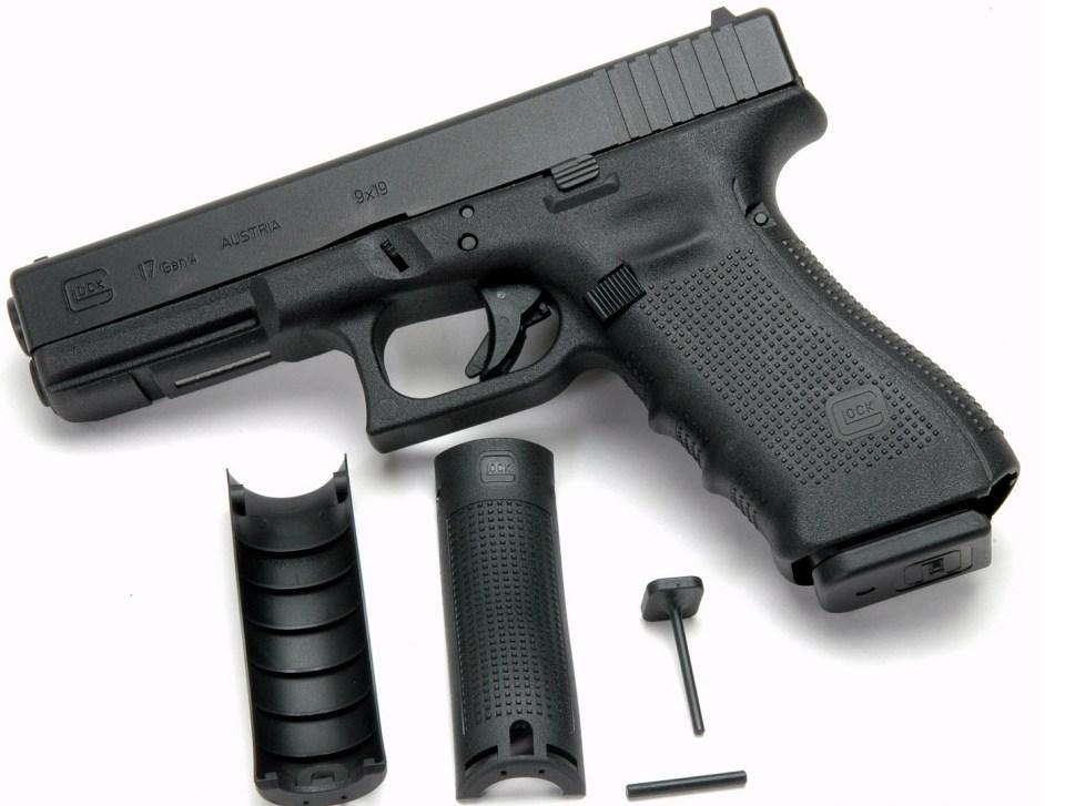 Pistola semiautomática Glock G17 Gen4