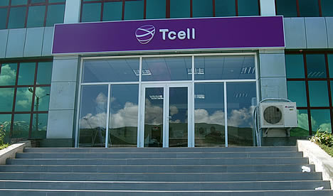 tcell-plaza