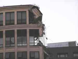 earthquake damage insurance claims