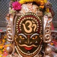 Ujjain Mahakaleshwar Jyotirlinga