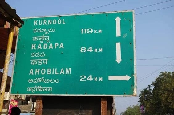directions to ahobilam