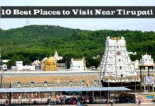 10 best places to visit in Tirupati