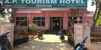 ahobilam accommodation