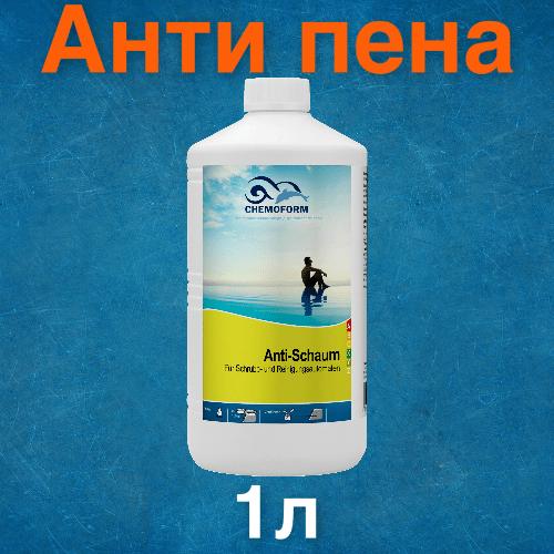 КупитьАнти-Пена 1л средство для гидромассажных ванн