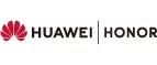 Huawei P30 lite + подарок 1