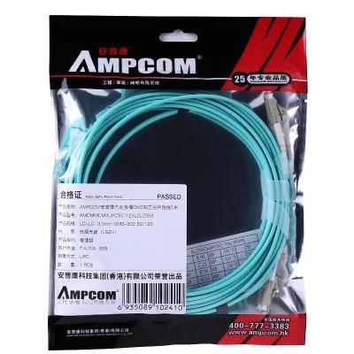 AMPCOM 10Gb Multumode Duplex 50 125 LZSH Fiber Cable LC to LC OM3 Fiber Patch Cord 1