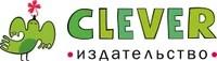 CleverMedia: Скидка 10% по промокоду на всё!