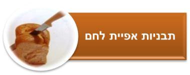bread form 113