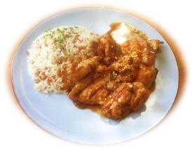 rice c20