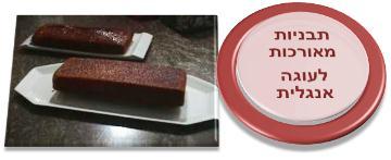 english cake 6118