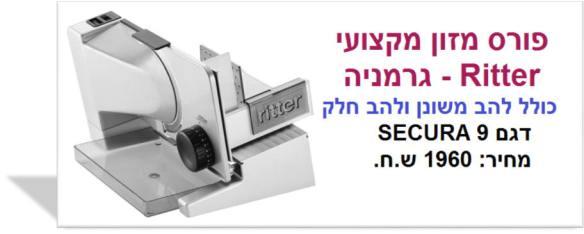 slicer260.jpg