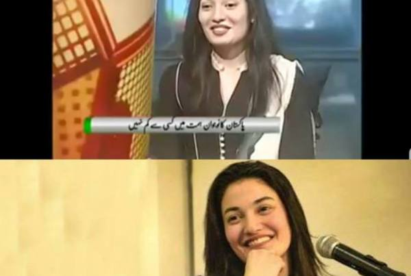 muniba mazari husband feminazi