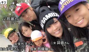 西村碧莉は4人姉弟?スケボー好きな家族で育った世界のトップスケーター!