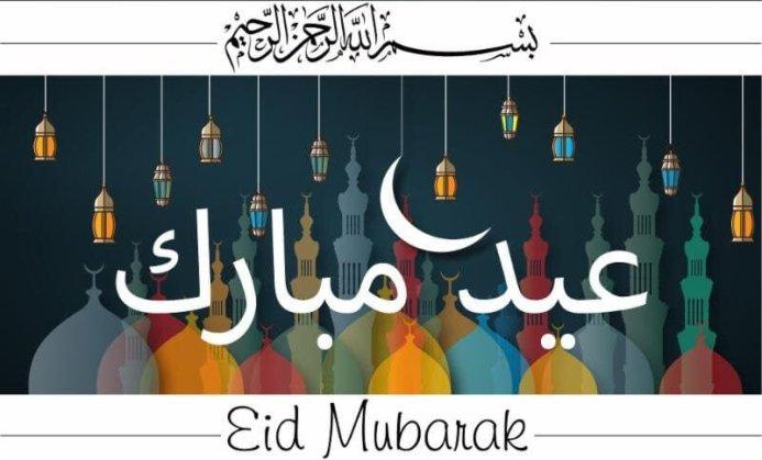 Kumpulan Ucapan Selamat Hari Raya Idul Adha Menyentuh Hati
