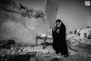 Fatemeh behboudi - Life After Earthquake
